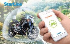 Сигнализации для мотоциклов