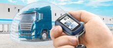 Сигнализации для грузовых автомобилей